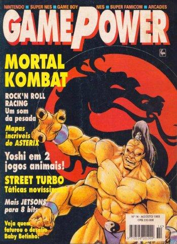 GamePower Issue 014 (August 1993)