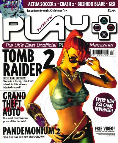 Play UK 028 (Xmas 1997)