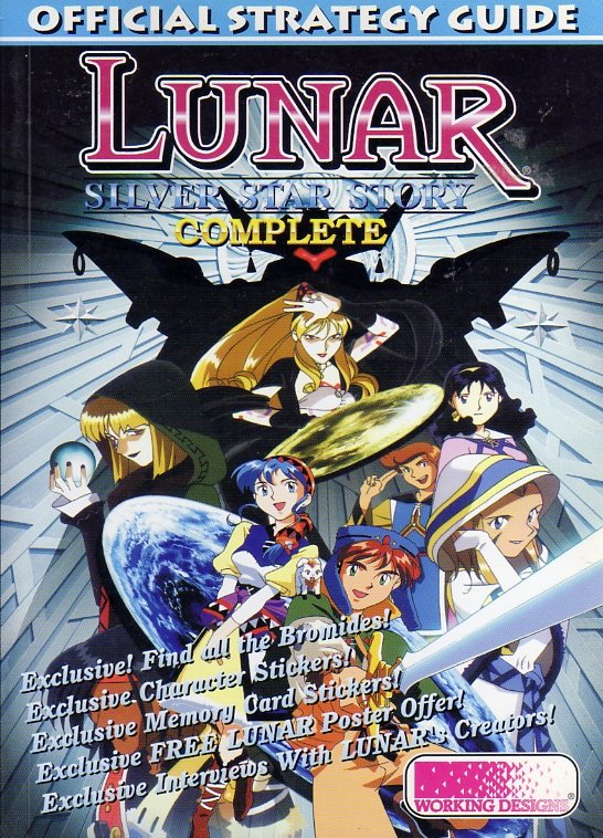 Lunar: Silver Star Story Complete Official Strategy Guide