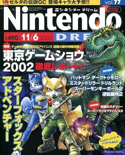 Nintendo Dream Vol.077 (November 6, 2002)