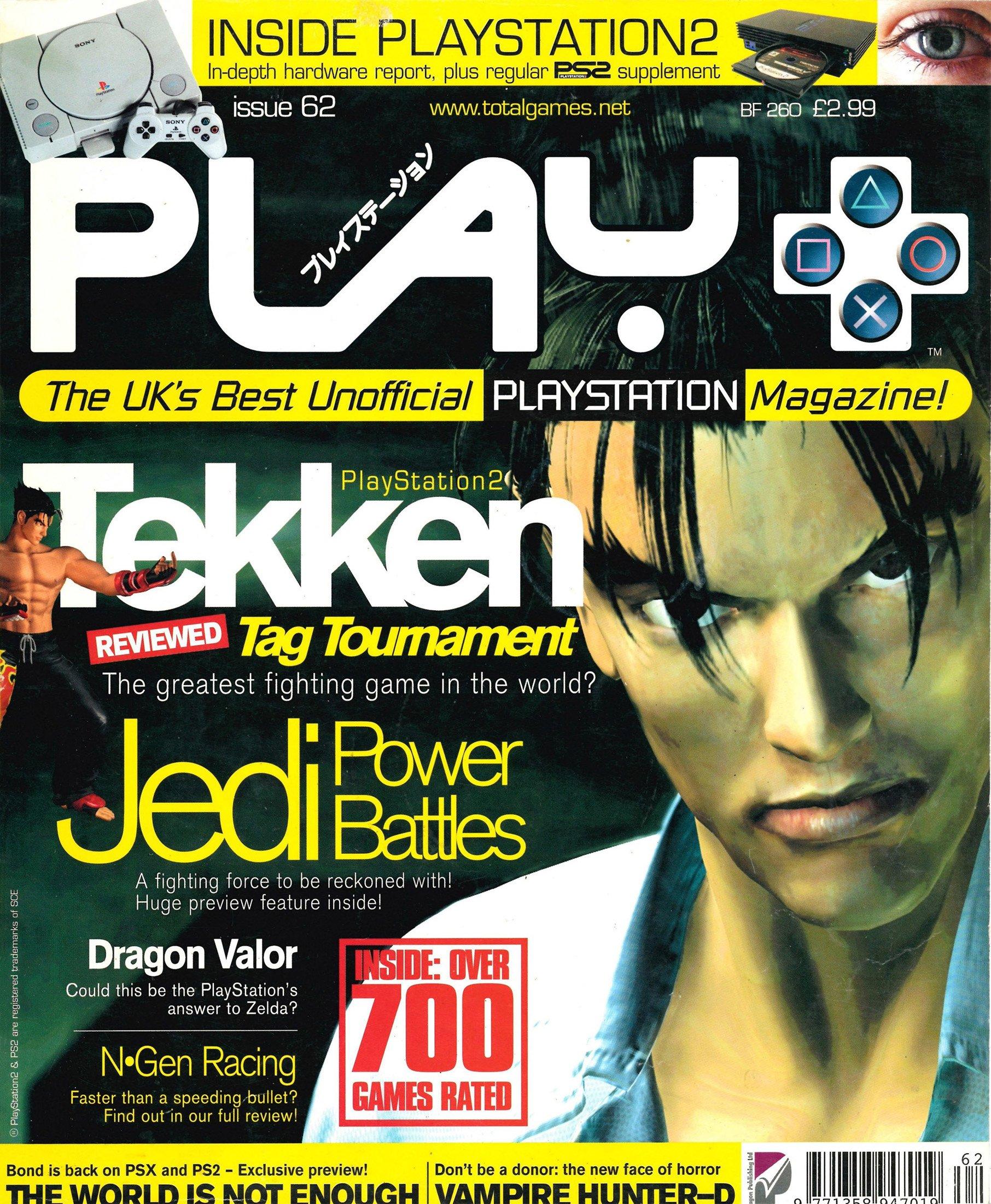 Play UK 062 (May 2000)