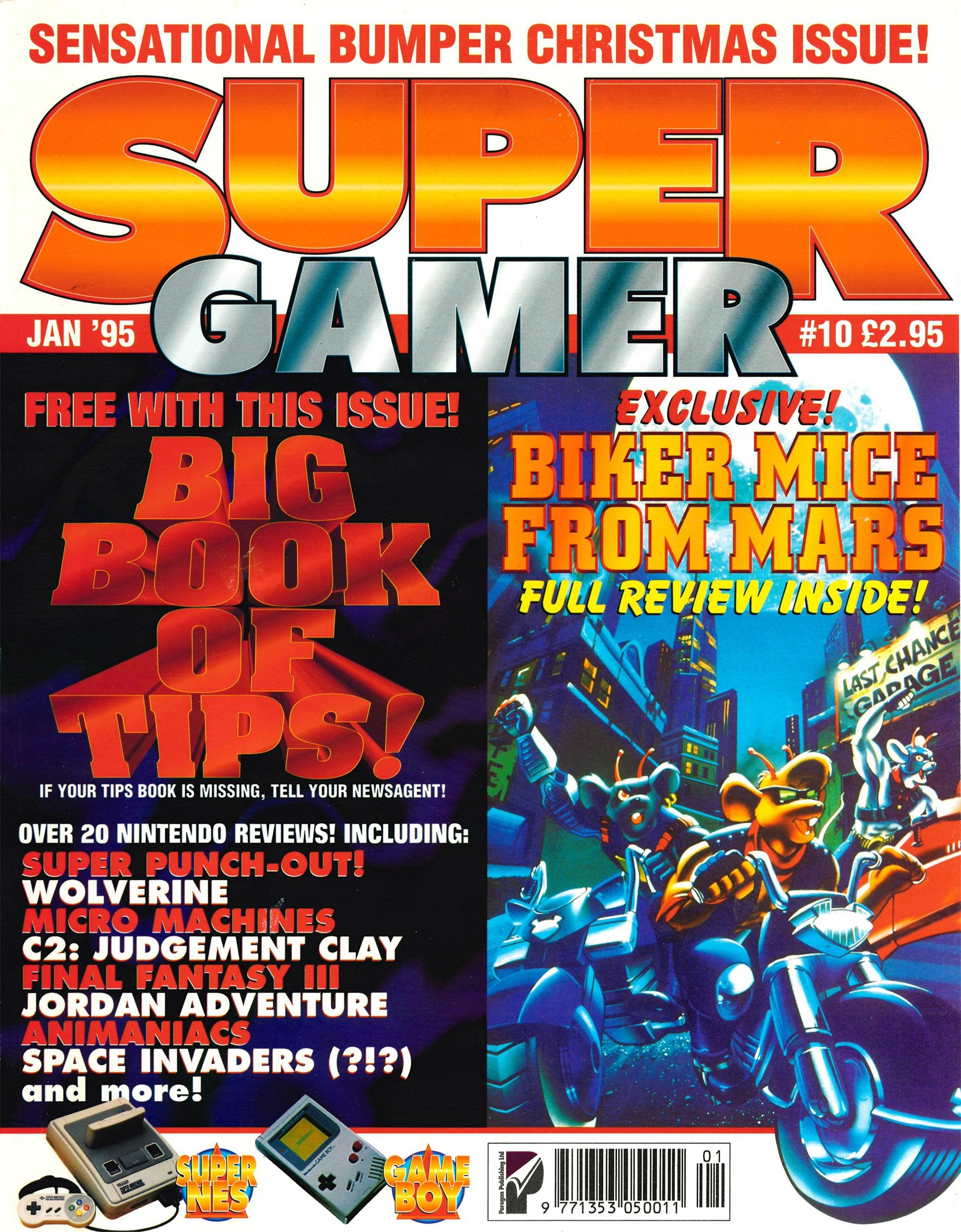 Super Gamer Issue 10 (January 1995)