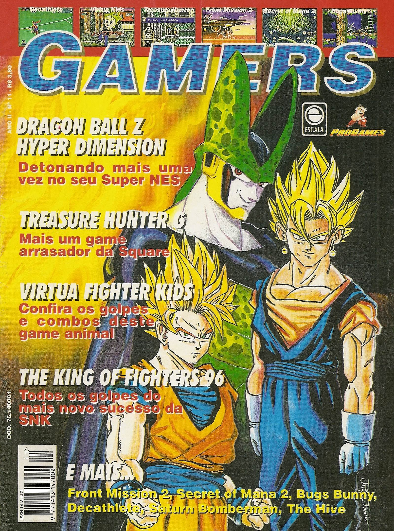 Gamers Issue 11 (1996)