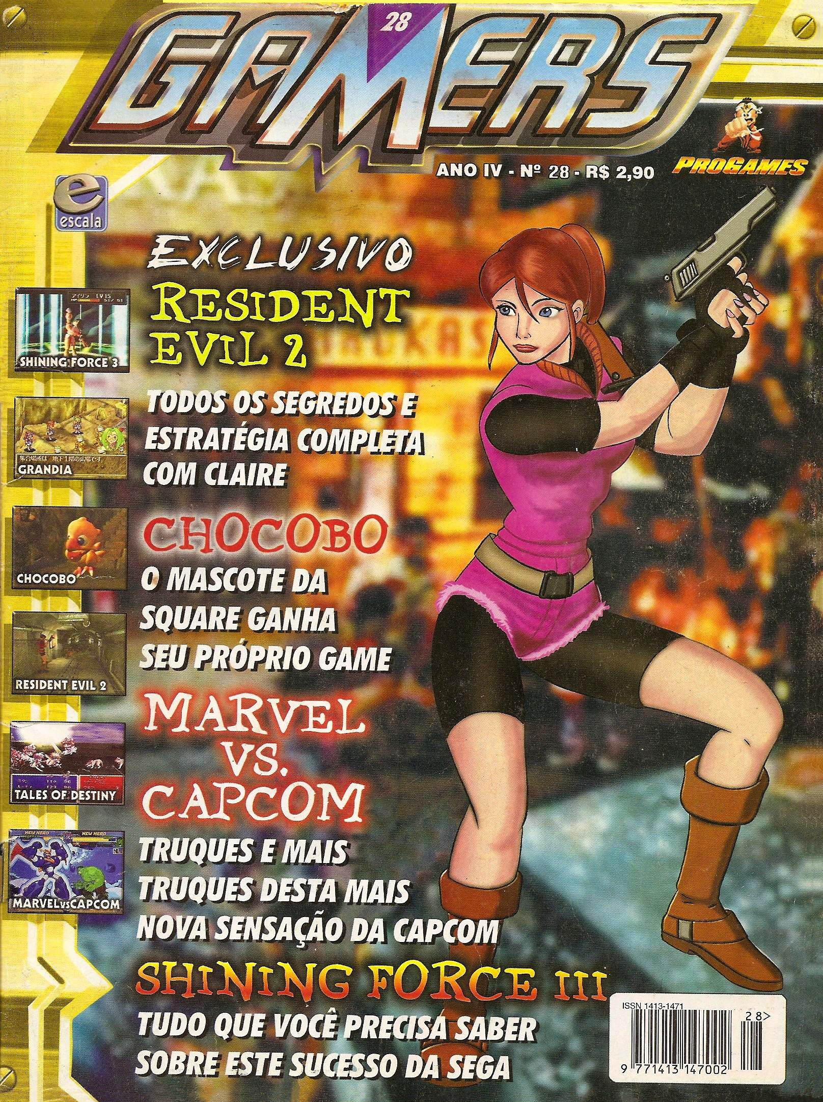 Gamers Issue 28 (1998)