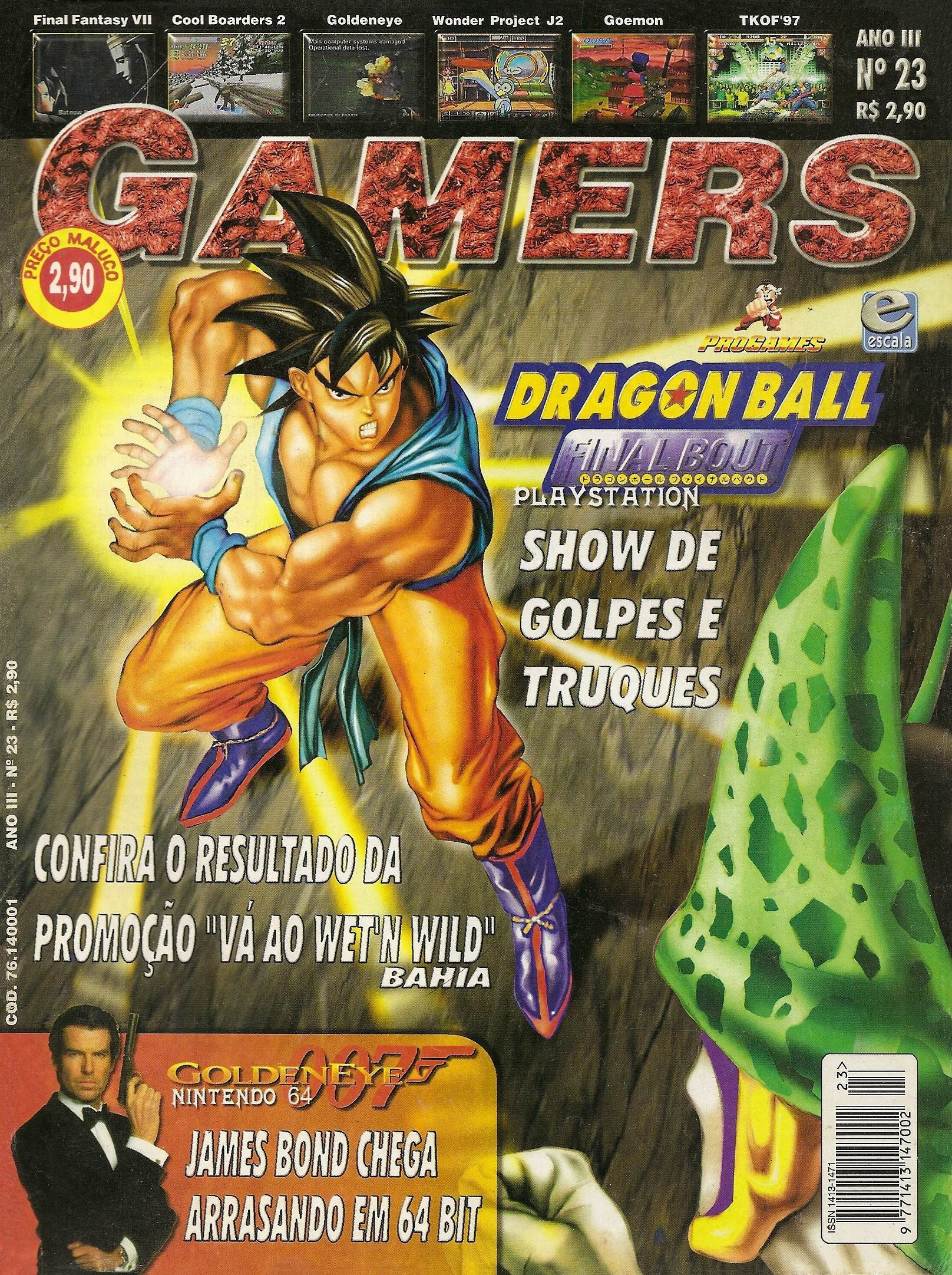 Gamers Issue 23 (1997)