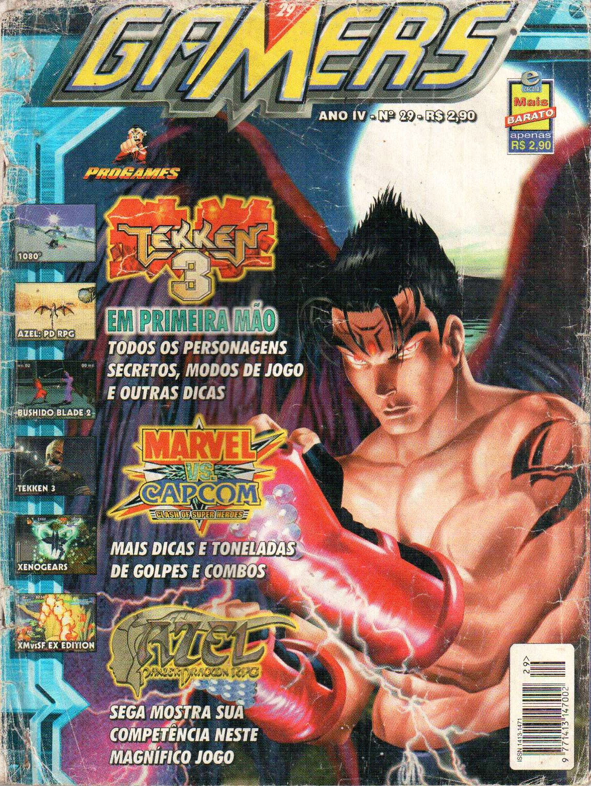 Gamers Issue 29 (1998)
