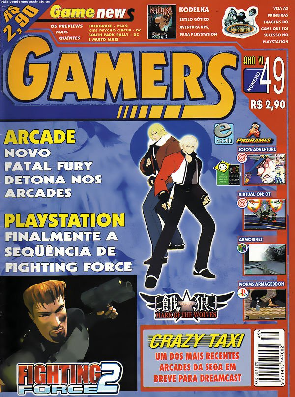 Gamers Issue 49 (1999)