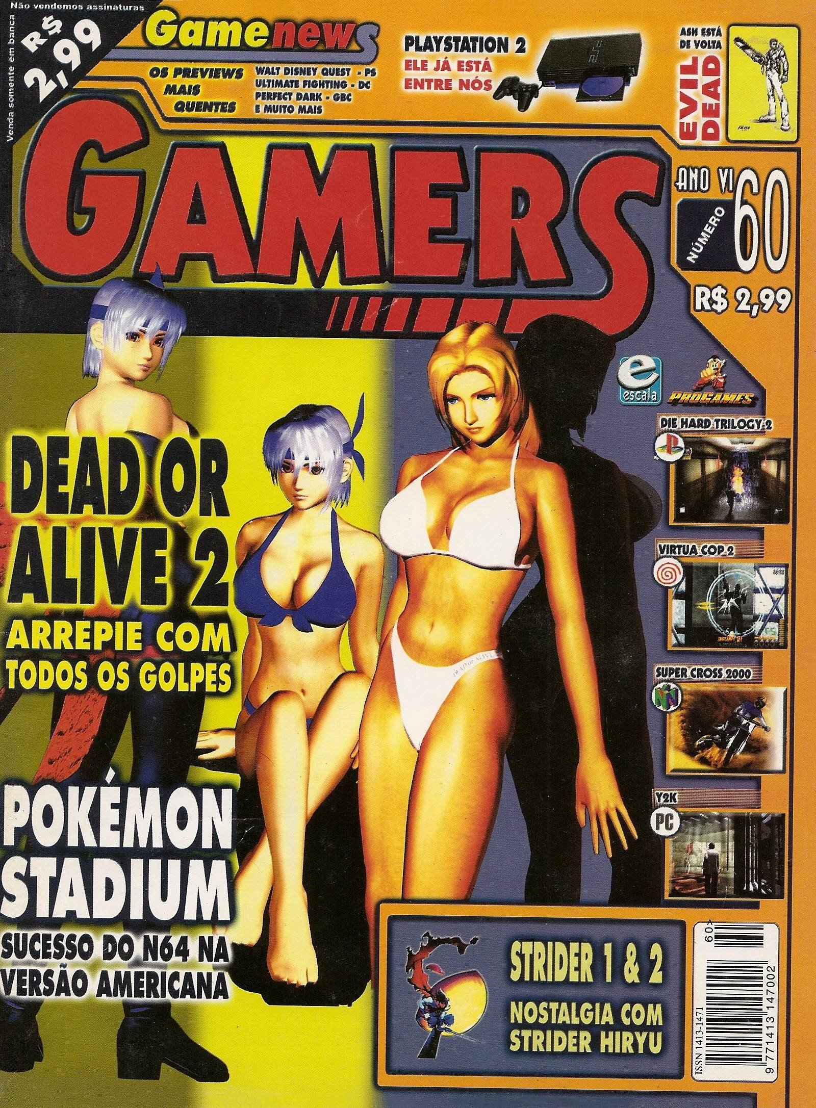 Gamers Issue 60 (2000)