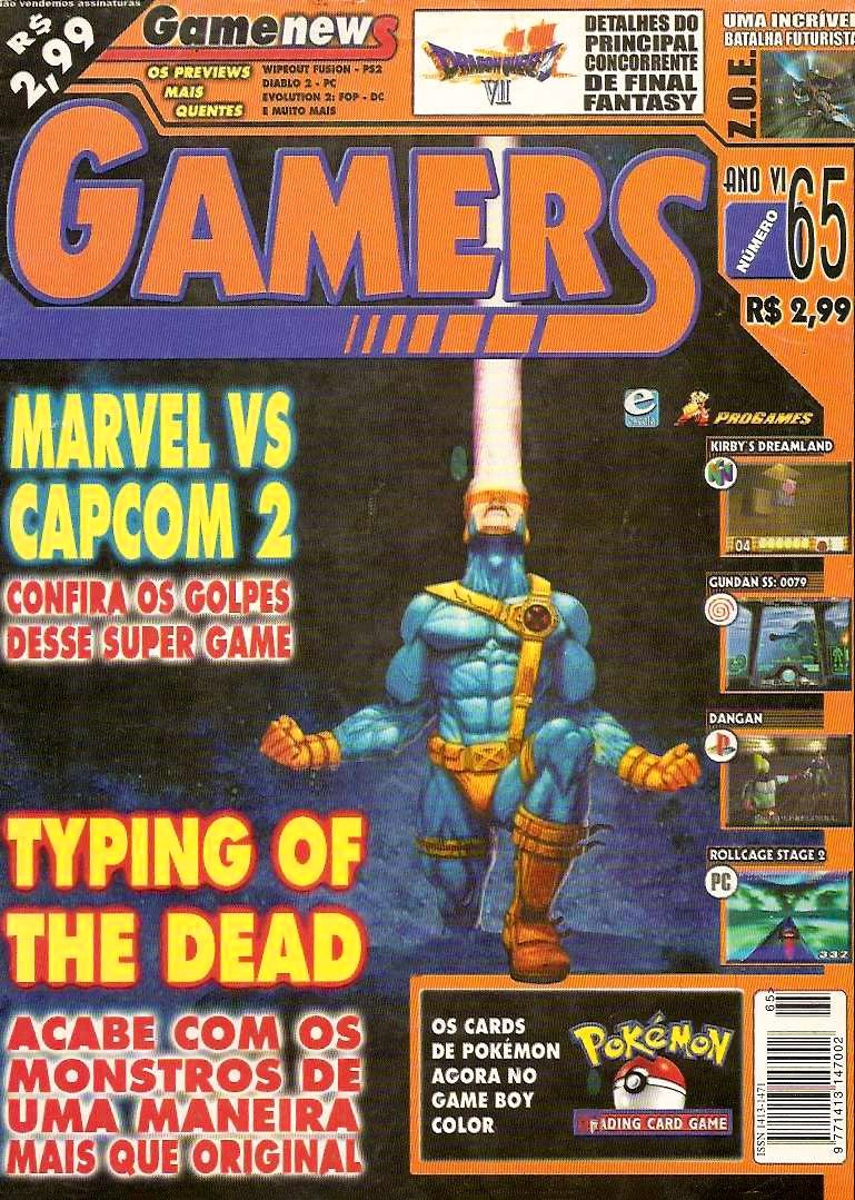 Gamers Issue 65 (2000)