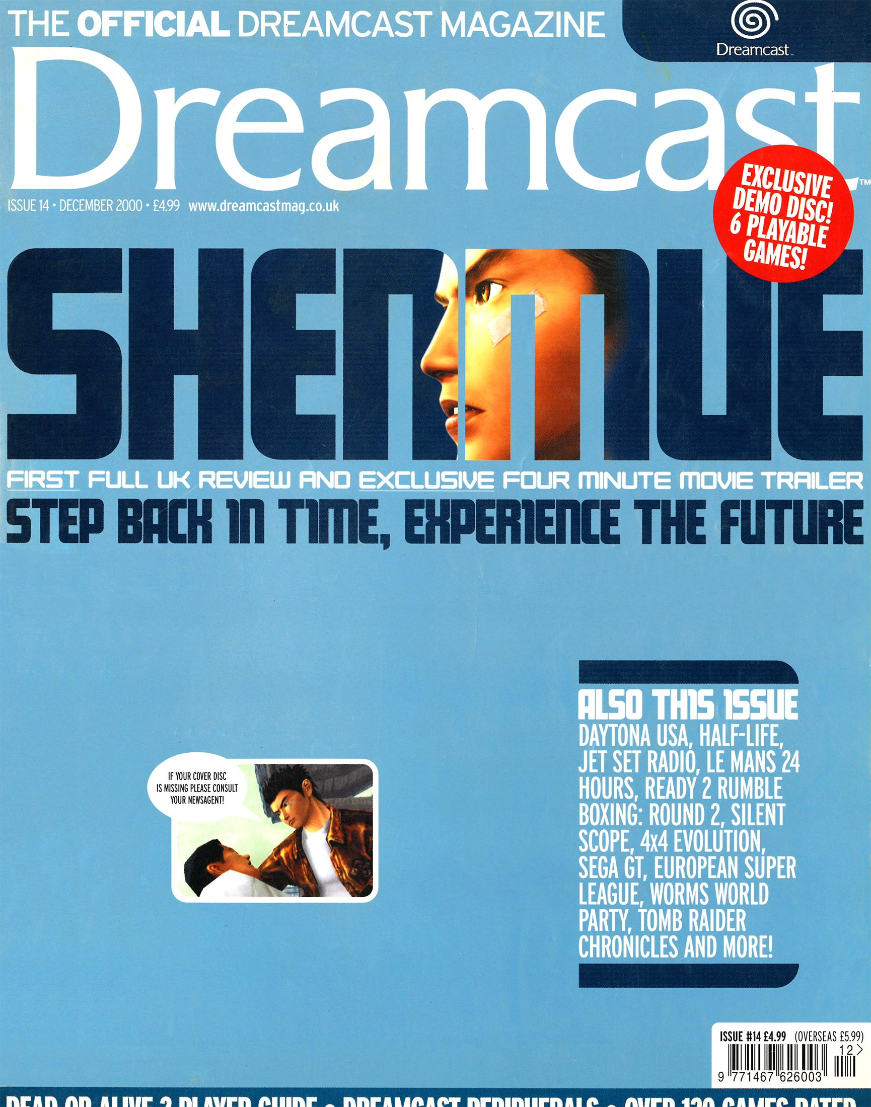 Official Dreamcast Magazine 14 (December 2000)