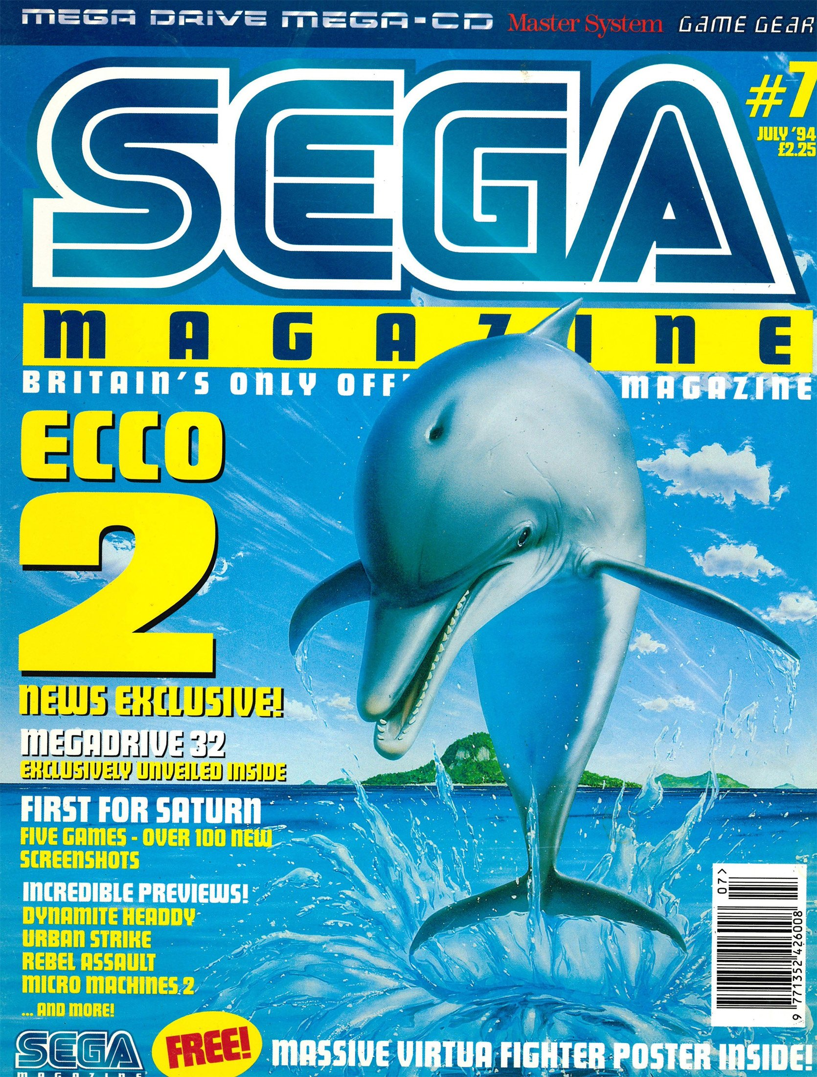 Sega Magazine 07 (July 1994)