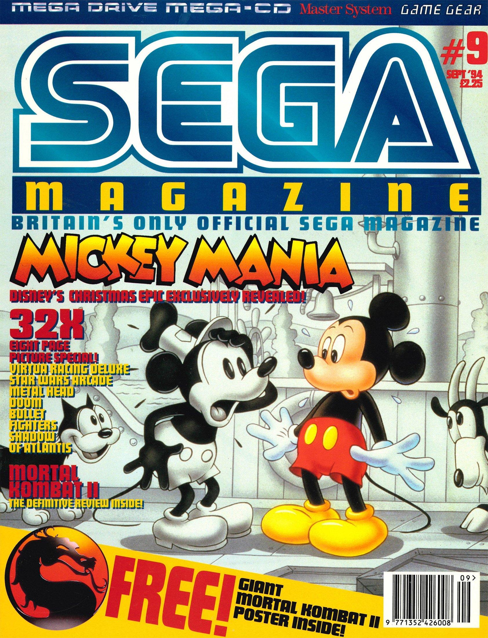 Sega Magazine 09 (September 1994)