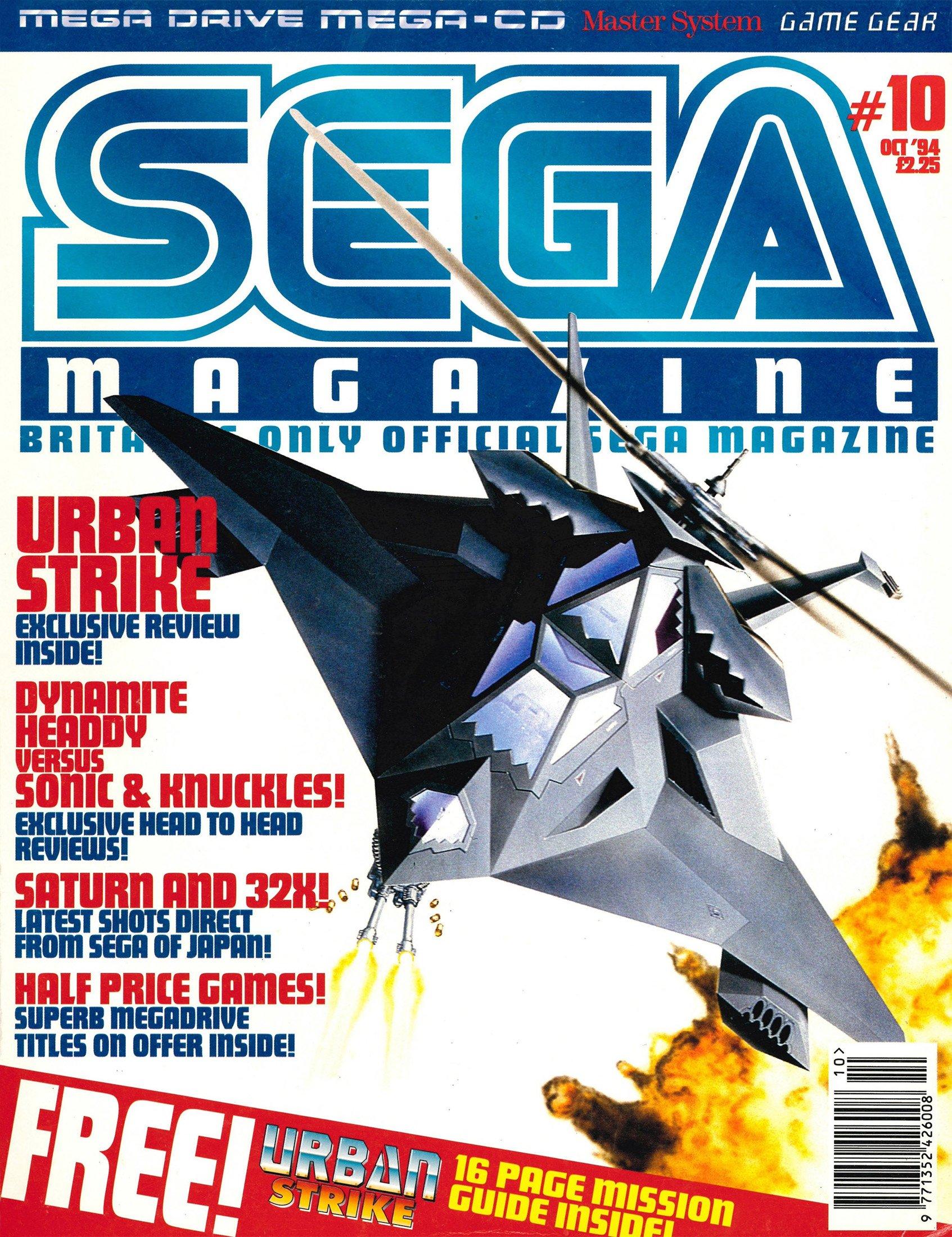 Sega Magazine 10 (October 1994)