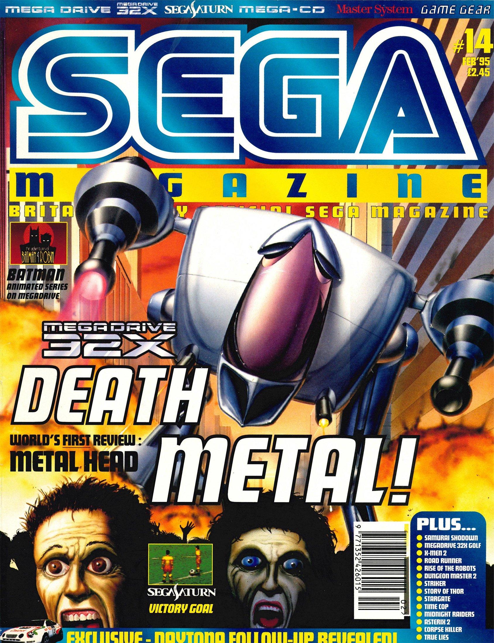 Sega Magazine 14 (February 1995)