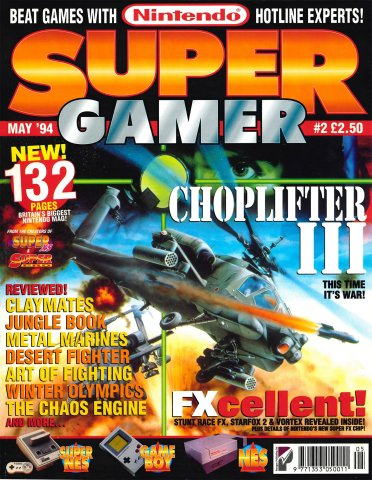Super Gamer Issue 02 (May 1994)