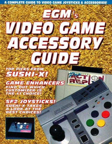 EGM's Video Game Accessory Guide