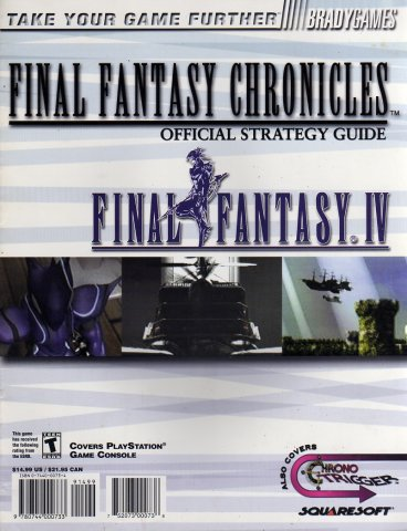 Final Fantasy Chronicles Official Strategy Guide (Rear)
