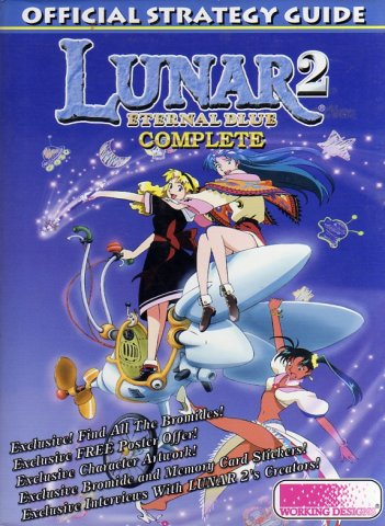 Lunar 2: Eternal Blue Complete Official Strategy Guide