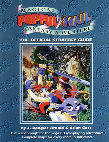 Popful Mail Magical Fantasy Adventure Official Strategy Guide