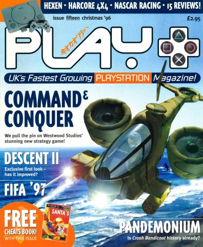 Play UK 015 (Xmas 1996)
