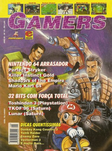 Gamers Issue 16 (1996)