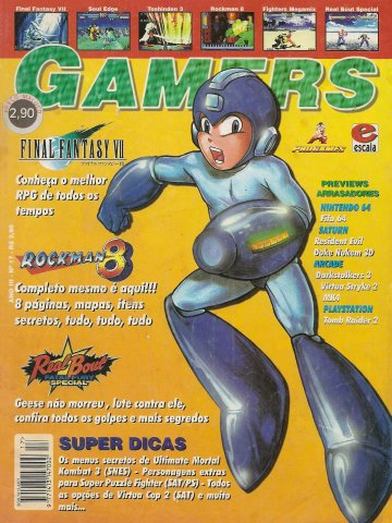 Gamers Issue 17 (1997)