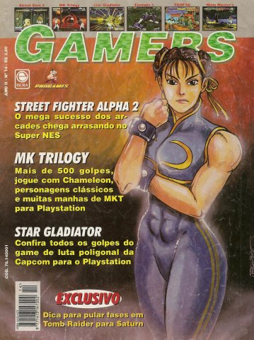 Gamers Issue 14 (1996)