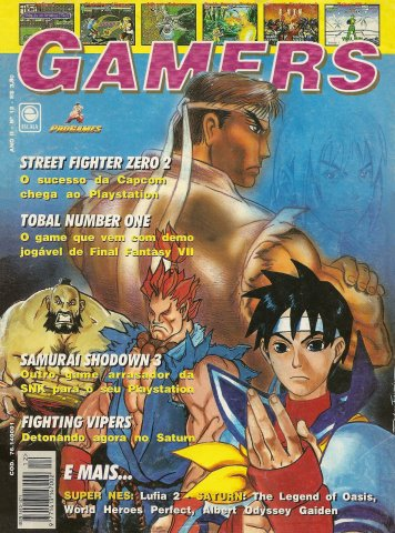 Gamers Issue 12 (1996)