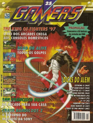 Gamers Issue 25 (1997)