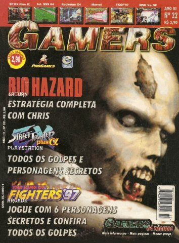 Gamers Issue 22 (1997)