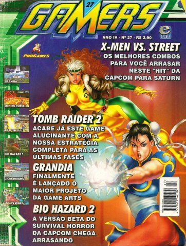 Gamers Issue 27 (1997)
