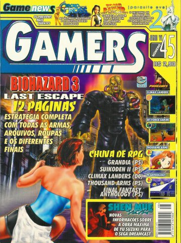 Gamers Issue 45 (1999)