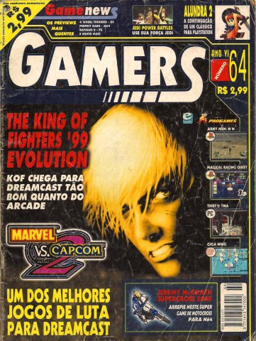 Gamers Issue 64 (2000)