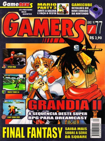 Gamers Issue 77 (2000)