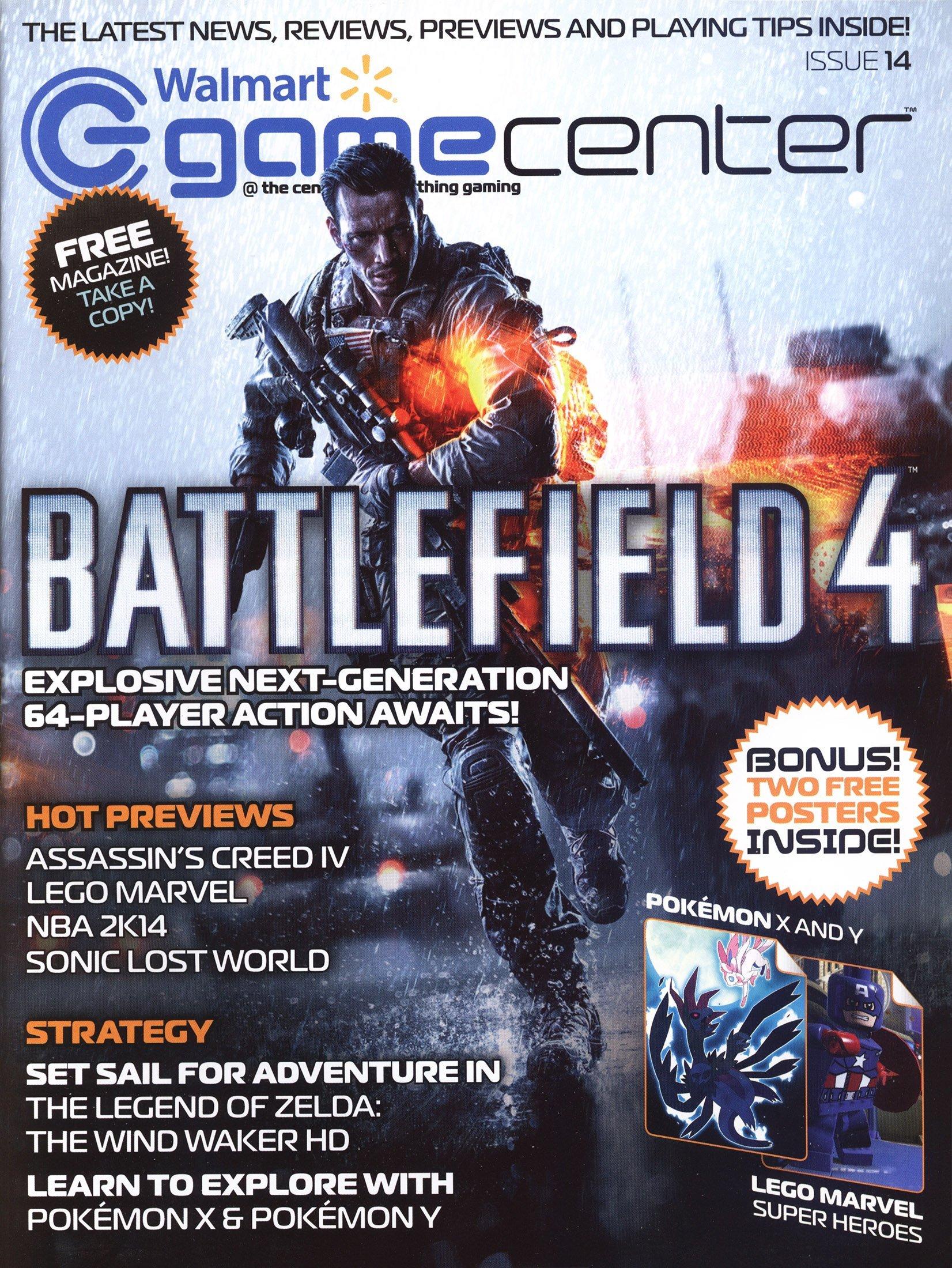 Walmart GameCenter Issue 014