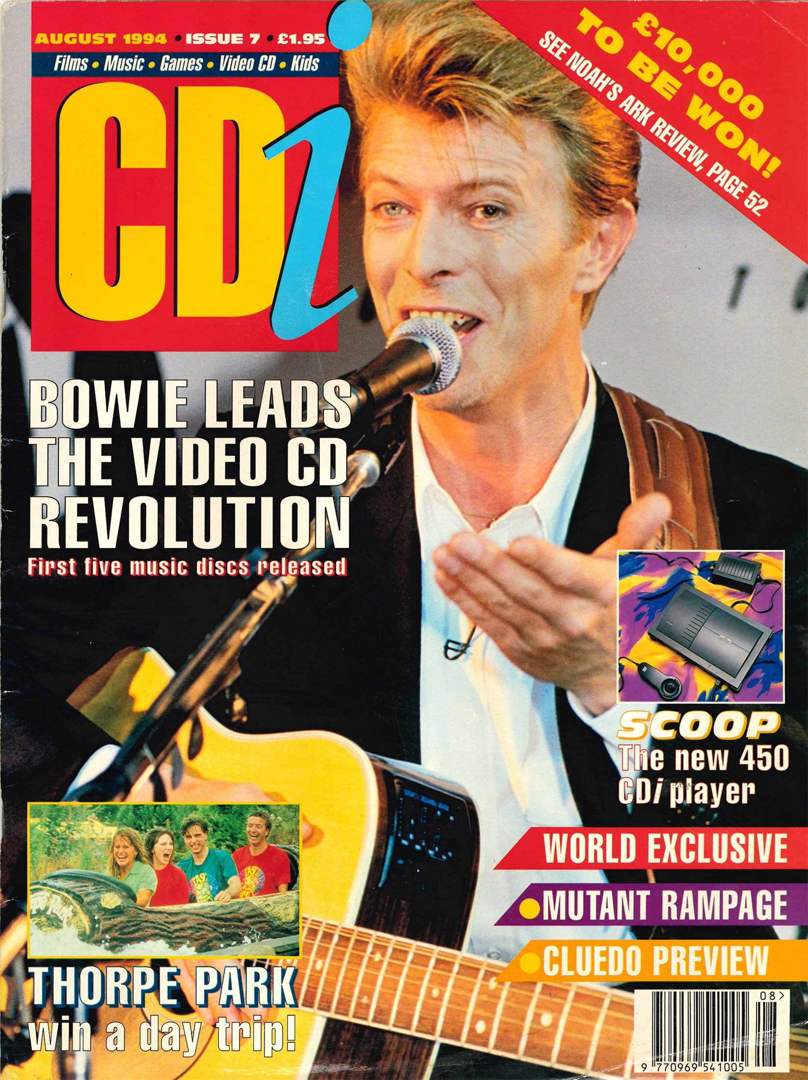 CDi Issue 07 (August 1994)