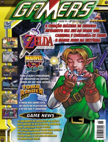 Gamers Issue 36 (1998)