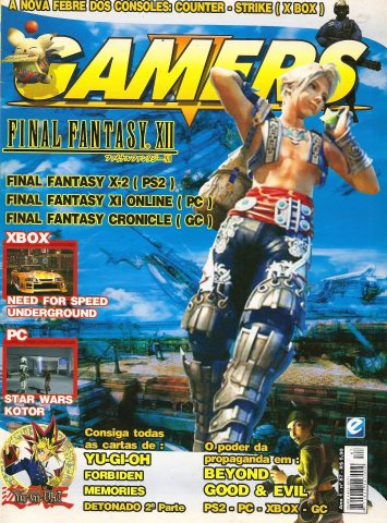 Gamers Issue 87 (2004)