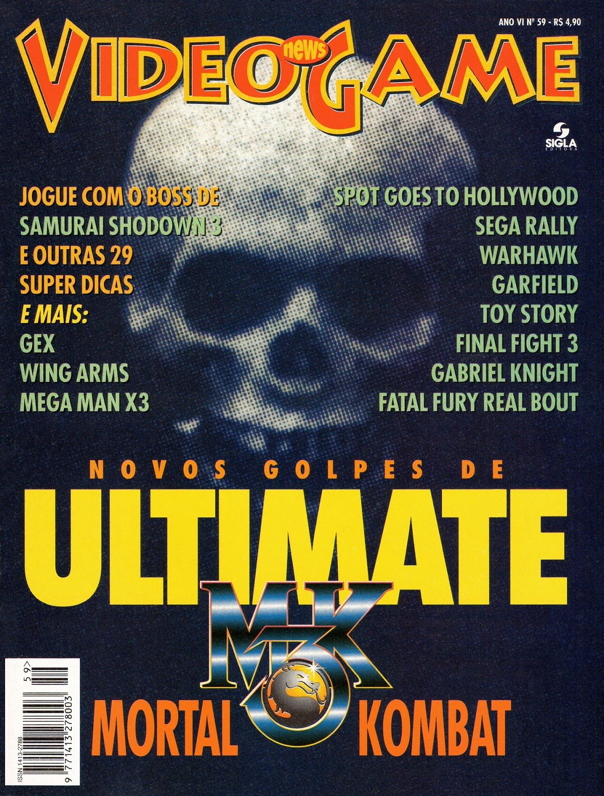 VideoGame Issue 59 (1996)