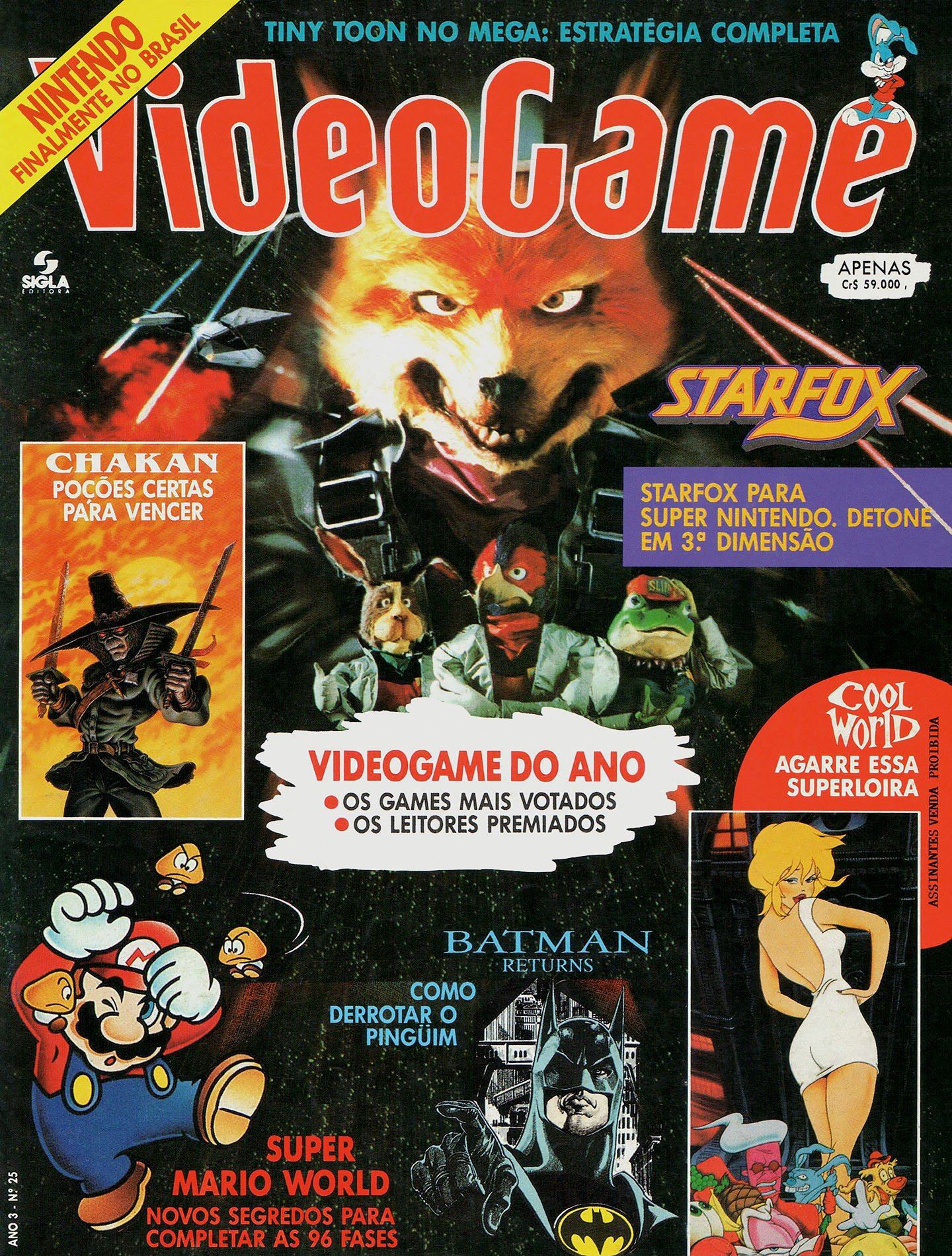 VideoGame Issue 25 (April 1993)