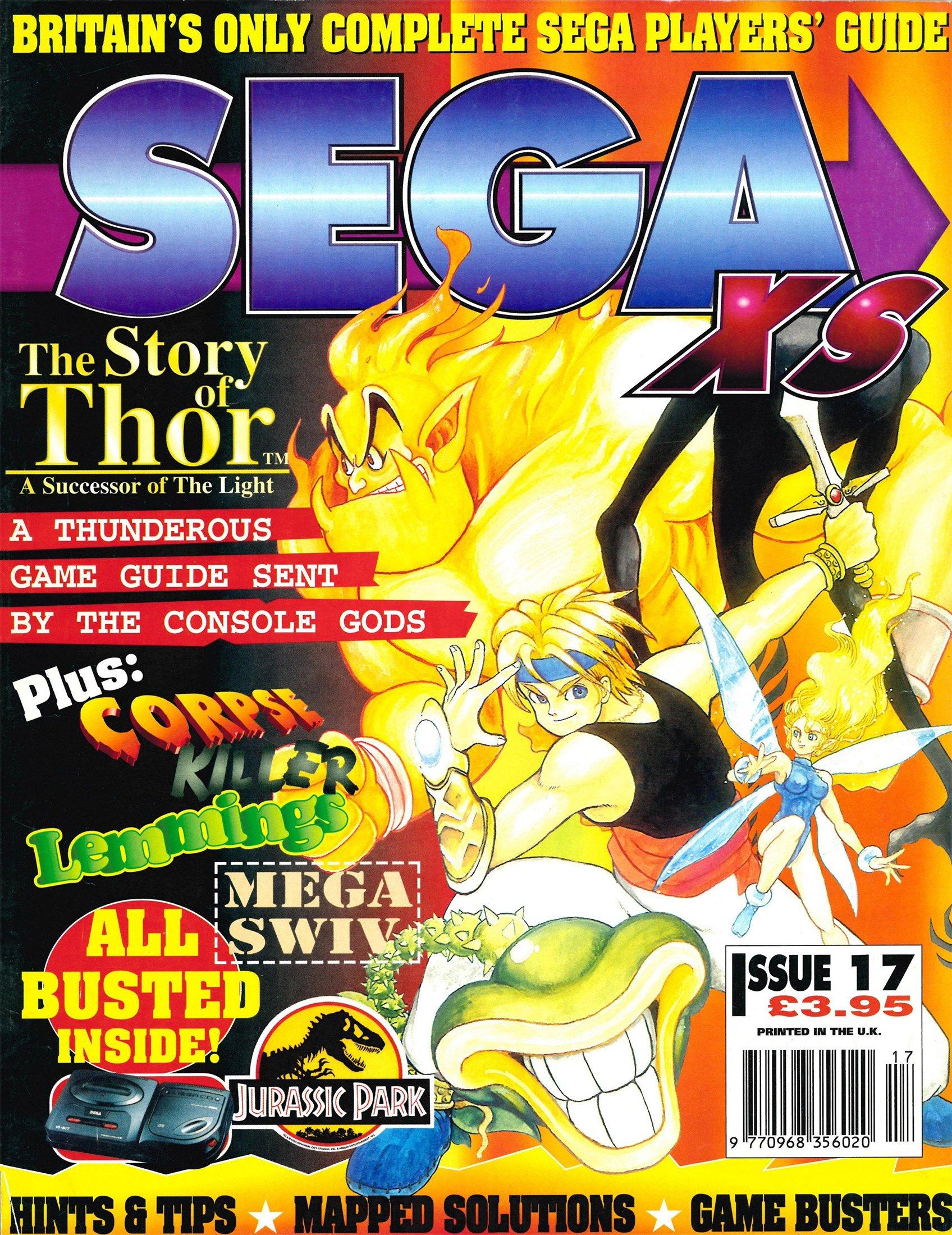 Sega XS Issue 17