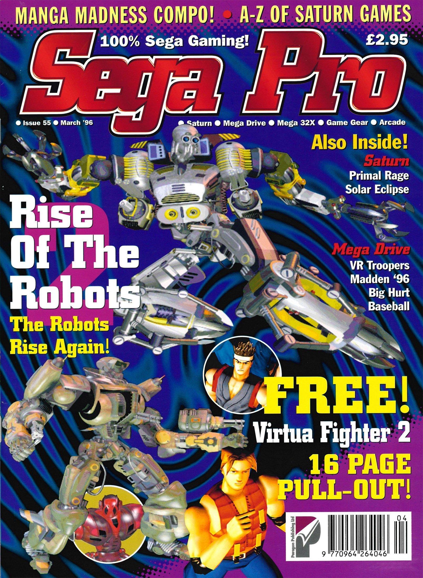 Sega Pro 55 (March 1996)