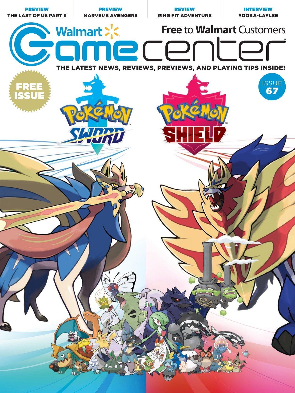 Walmart GameCenter Issue 067