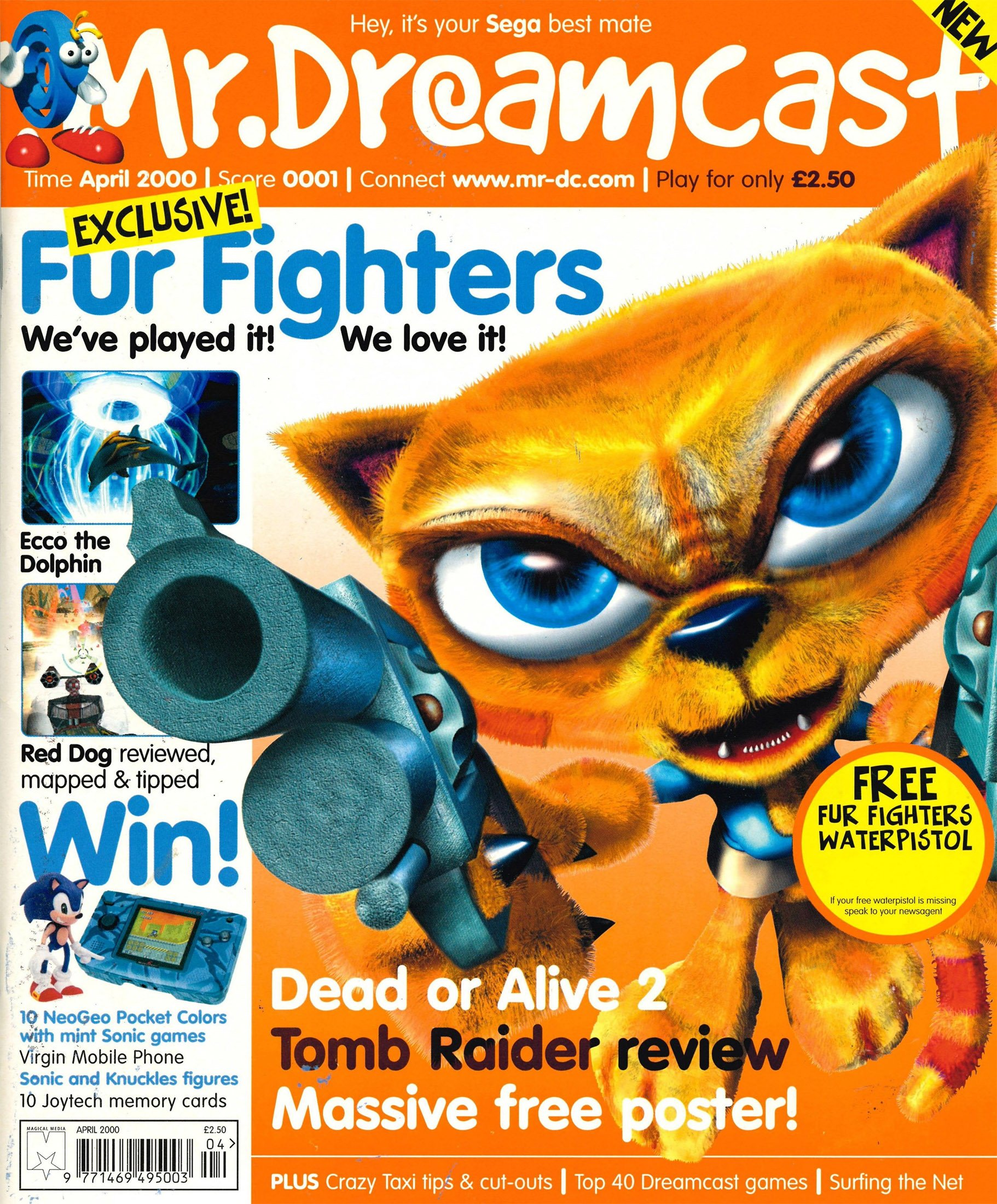 Mr. Dreamcast Issue 01 (April 2000)