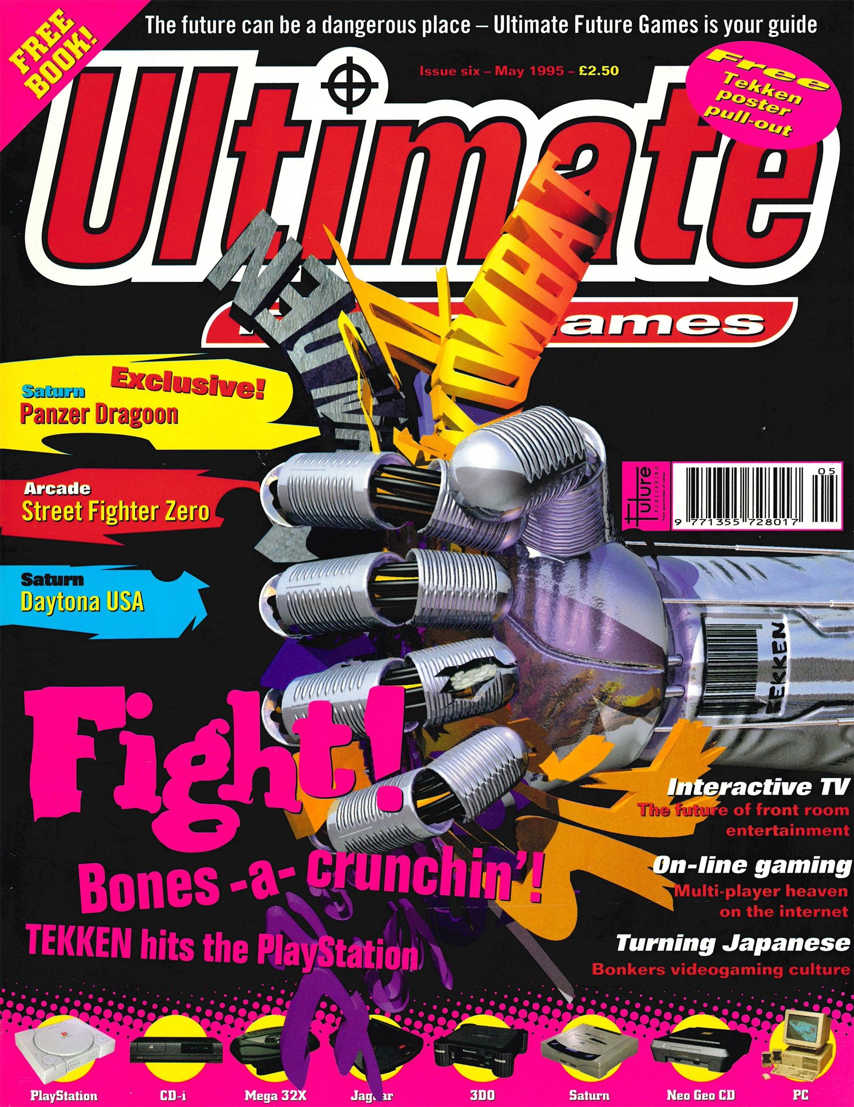 Ultimate Future Games 06 (May 1995)
