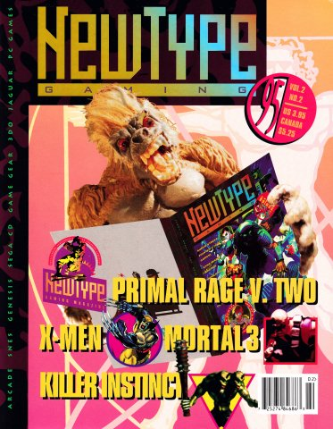 NewType Gaming Volume 2 Number 2 (April-May 1995)