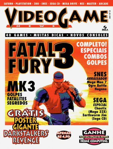 VideoGame Issue 50 (June 1995)