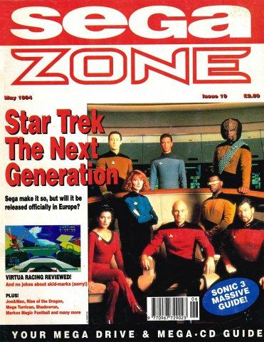 Sega Zone Issue 19 (May 1994)