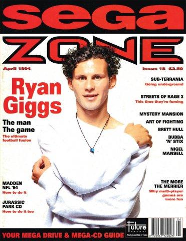 Sega Zone Issue 18 (April 1994)