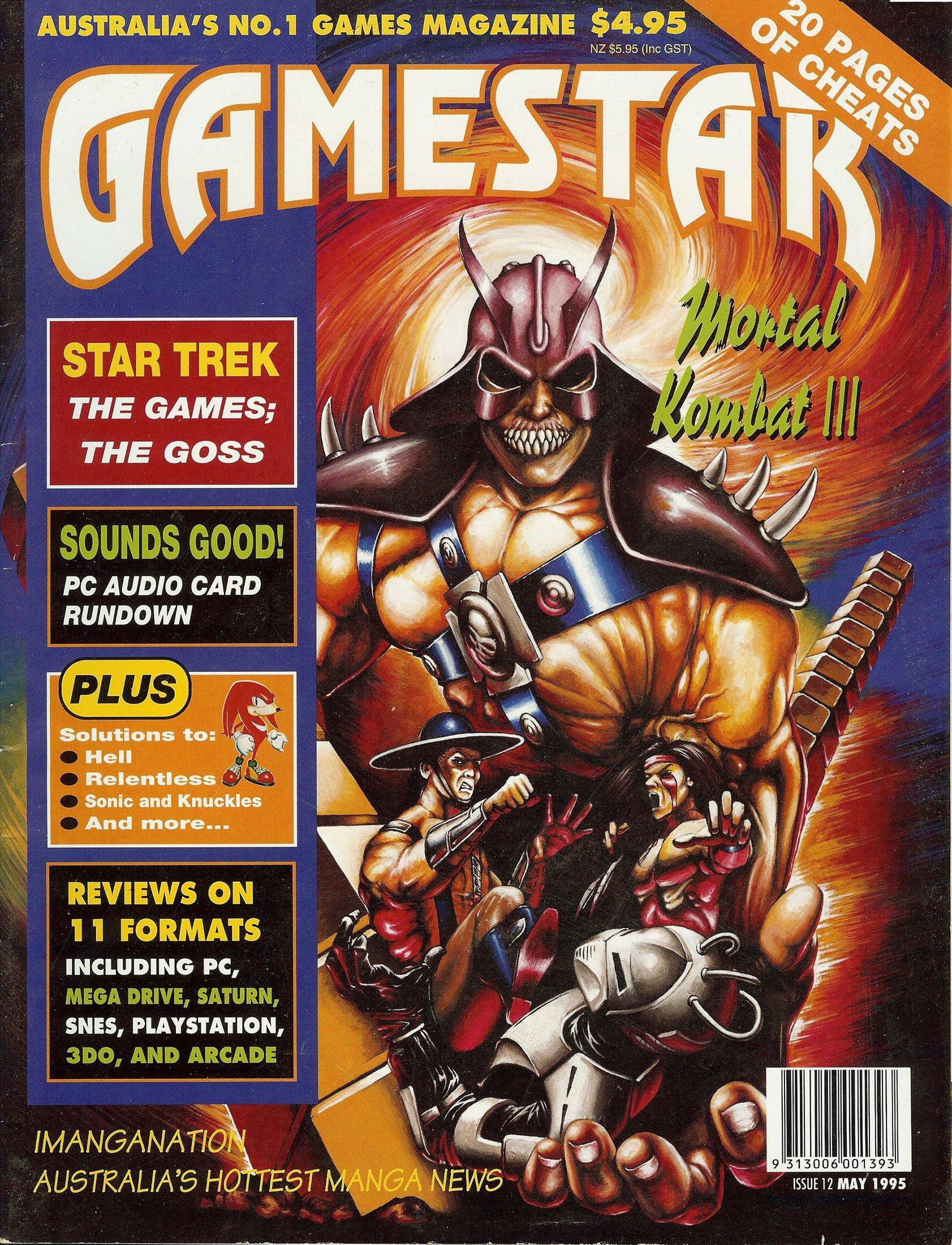 Gamestar 12 (May 1995)